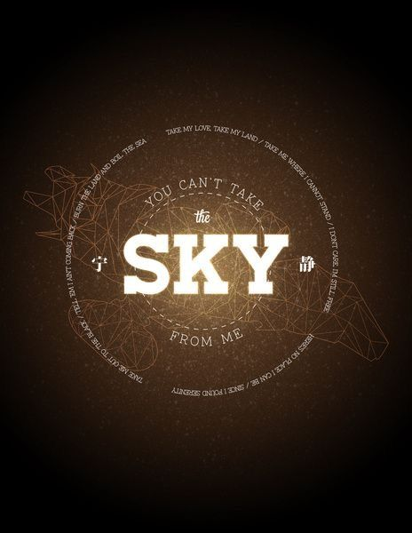 Firefly: You Can't Take the Sky From Me