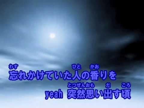 Flavor Of Life -Ballad Version-(カラオケ) / 宇多田ヒカル