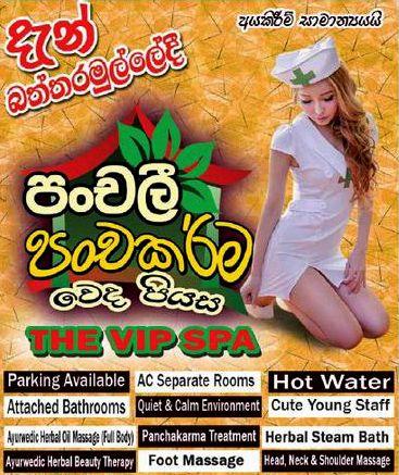 The VIP Spa