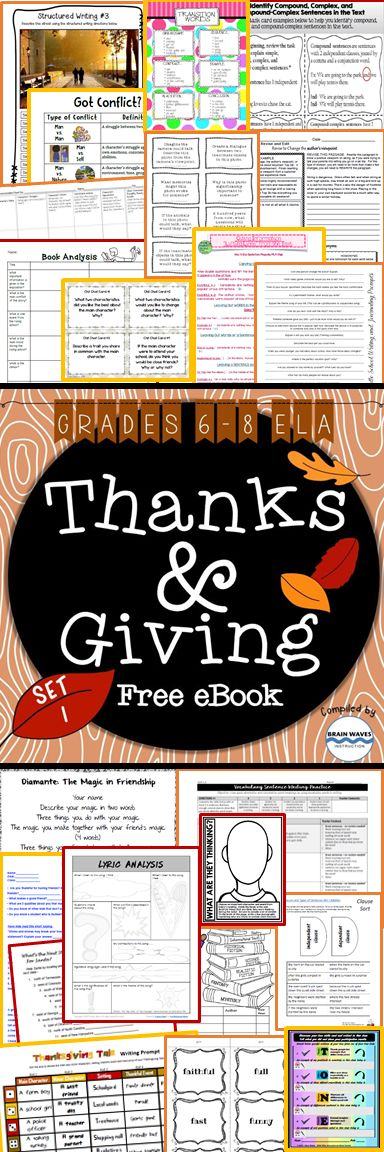 If you're looking for a collection of 25 print-and-teach freebies designed specifically for the middle school ELA classroom, you're going to love this 'Thanks & Giving' eBook! It's filled with 25 'Thanks' pages designed by talented TpT teacher-authors that provide a bit of insight into their lives and what they're most thankful for. Then, (drum roll, please), 25 'Giving' pages of FREE print-and-teach resources that you can implement in your classroom tomorrow!