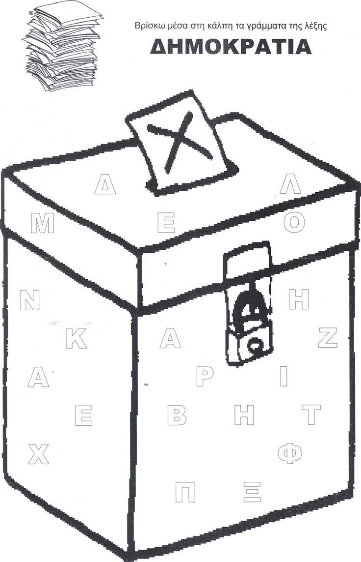 8-11-2015+12%3B19%3B18+%CE%BC%CE%BC.JPG (1030×1600)