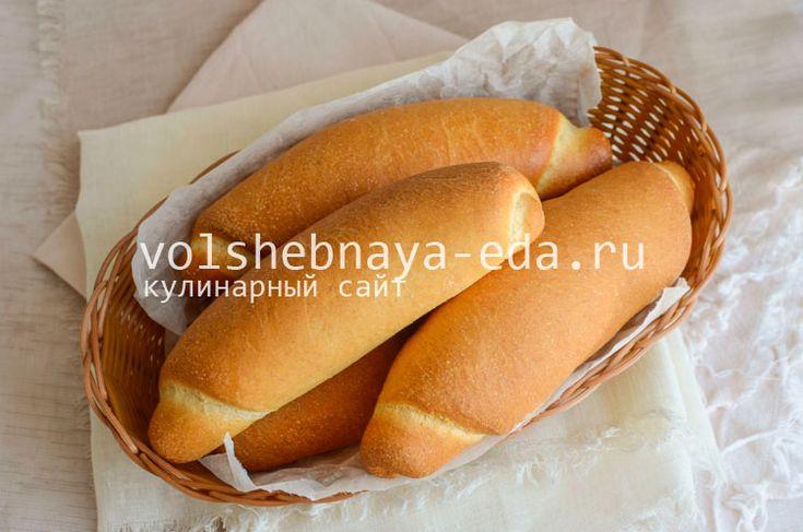 Булочки для хот догов пошаговый рецепт с фото