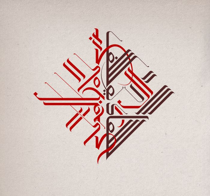 Google Image Result for http://www.easternbureau.com/wp-content/uploads/2012/02/Arabic-Calligraphy-2-Eastern-Design-Bureau-Rob-Chandler-Graphic-Design.jpg