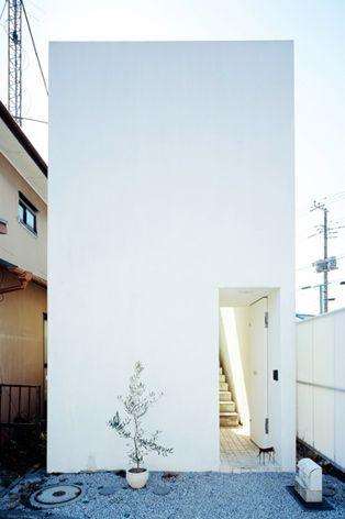 house and garden, minimalist-style