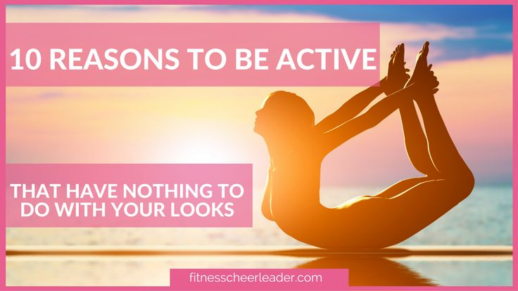 Exercise improves your mood & 9 other reasons to be active that have nothing to do with your looks via http://fitnesscheerleader.com/fitness/10-reasons-to-be-active-that-have-nothing-to-do-with-your-looks/. #fitfluential #motivation #yoga