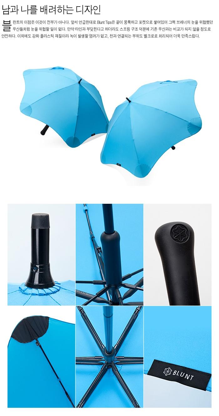 우산이 막아야 할 모든 것...