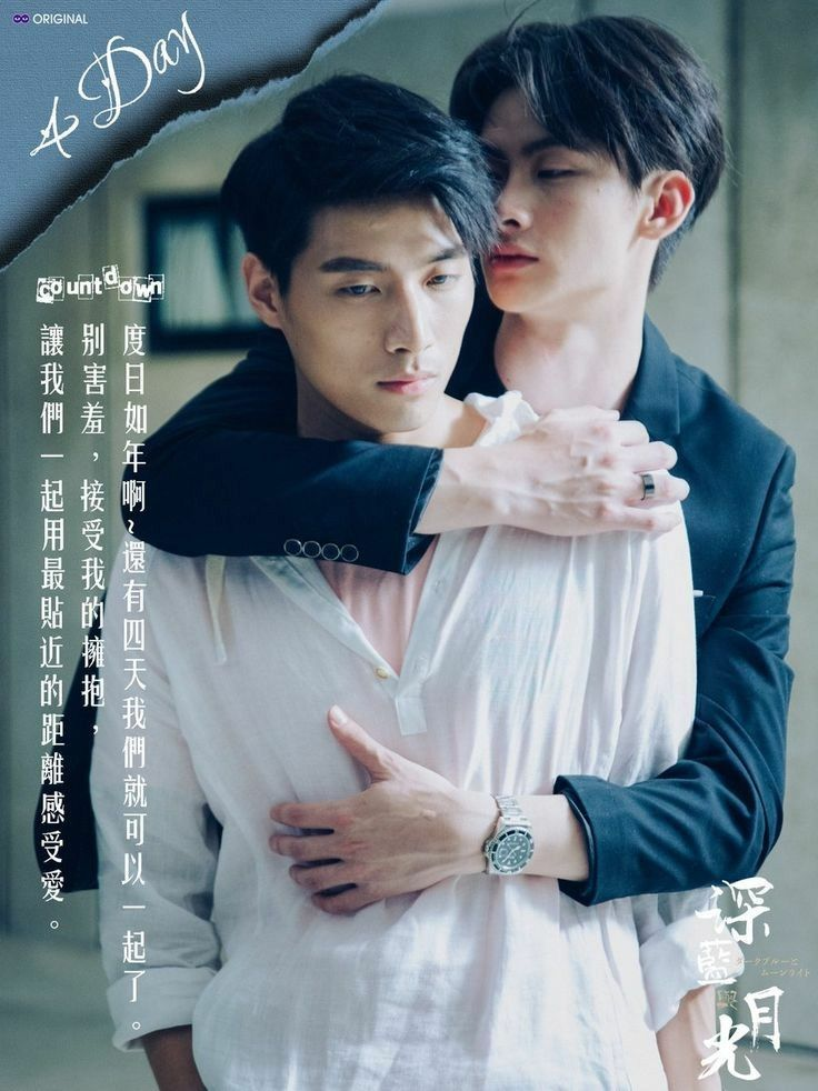 257 best BL Drama - Thai, Japanese, Chinese etc... images ...