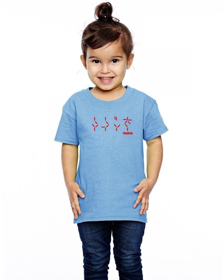 predator countdown clock timer Toddler T-shirt
