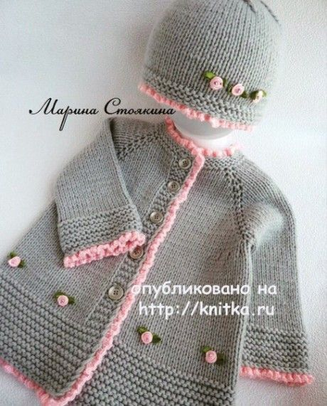 Кардиган и шапочка спицами. Работы Марины Стоякиной вязание и схемы вязания