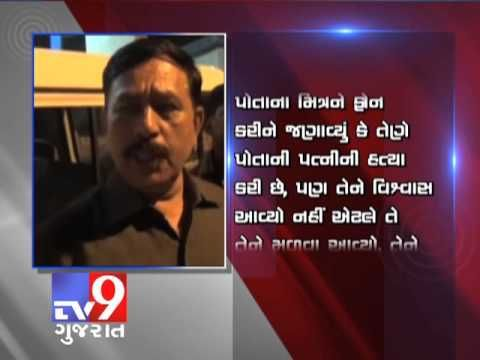 In Mumbai , A 35 year old man has been arrested by the Thane police for hacking his wife to death and later chopping her body into three parts.Man first killed his wife and later dismembered her body. He then wrapped the parts in different plastic sheets. For more videos go to  http://www.youtube.com/gujarattv9  Like us on Facebook at https://www.facebook.com/gujarattv9 Follow us on Twitter at https://twitter.com/Tv9Gujarat