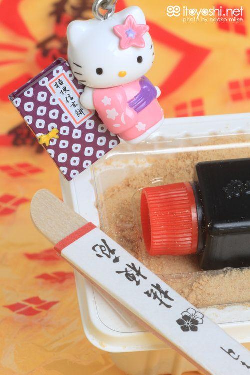 ご当地&限定キティspecial photo   山梨限定桔梗信玄餅キティ   photo by naoko miike