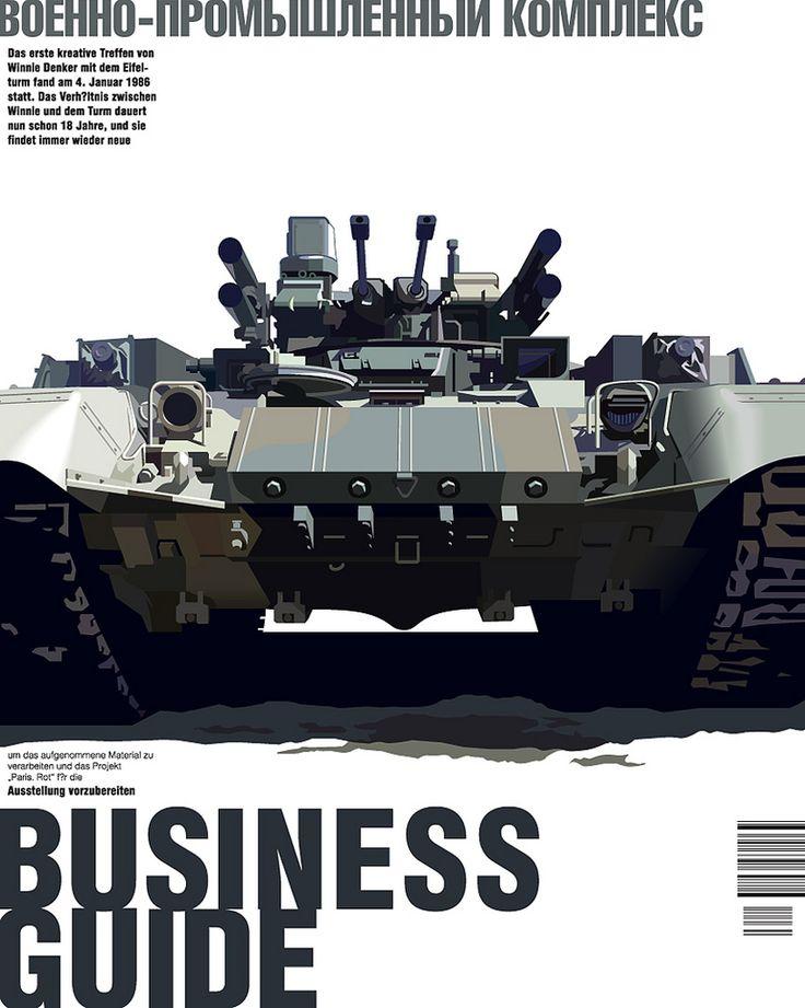 Maria Zaikina | cover for Kommersant BUSINESS GUIDE Business Guide (Военно-промышленный комплекс) №62 от 25.12.2012 www.kommersant.ru/apps/list/1