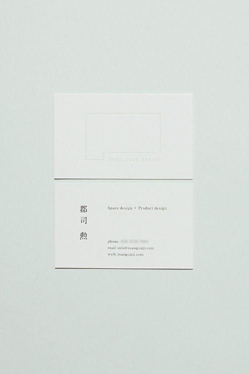 Tadashi Ueda