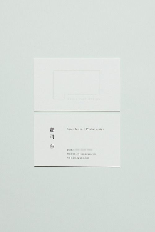 business card layout - vertical arrange