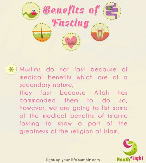 Benefits of fasting  -Introduction-