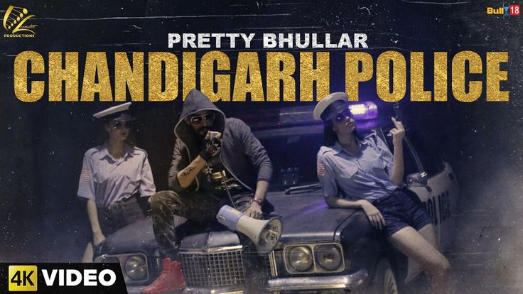 Chandigarh Police - Pretty Bhullar - G Skillz - Official Video 2016