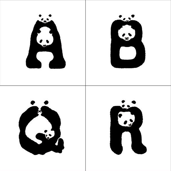 WWF Japan Creates A 'Panda Font' To Raise Awareness For Endangered Pandas - DesignTAXI.com
