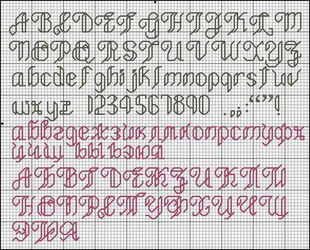 вышивка крестом русский алфавит - Пошук Google