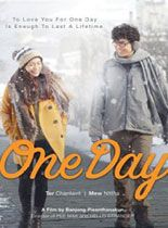 One Day (2016) Hollywood Full Movie Watch Online DVDRip Download Free