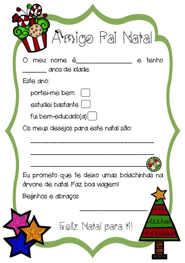 Escrita de uma carta ao Pai Natal de forma mais simples e facilitadora (funcional).