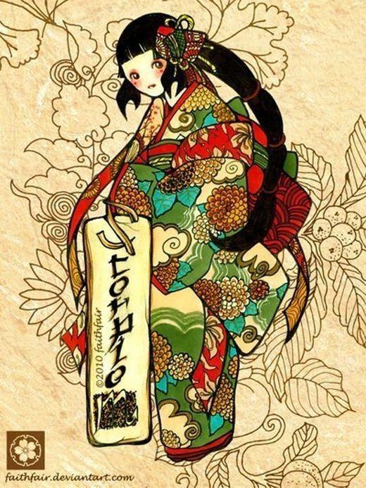 как японские картинки зодиака нашем