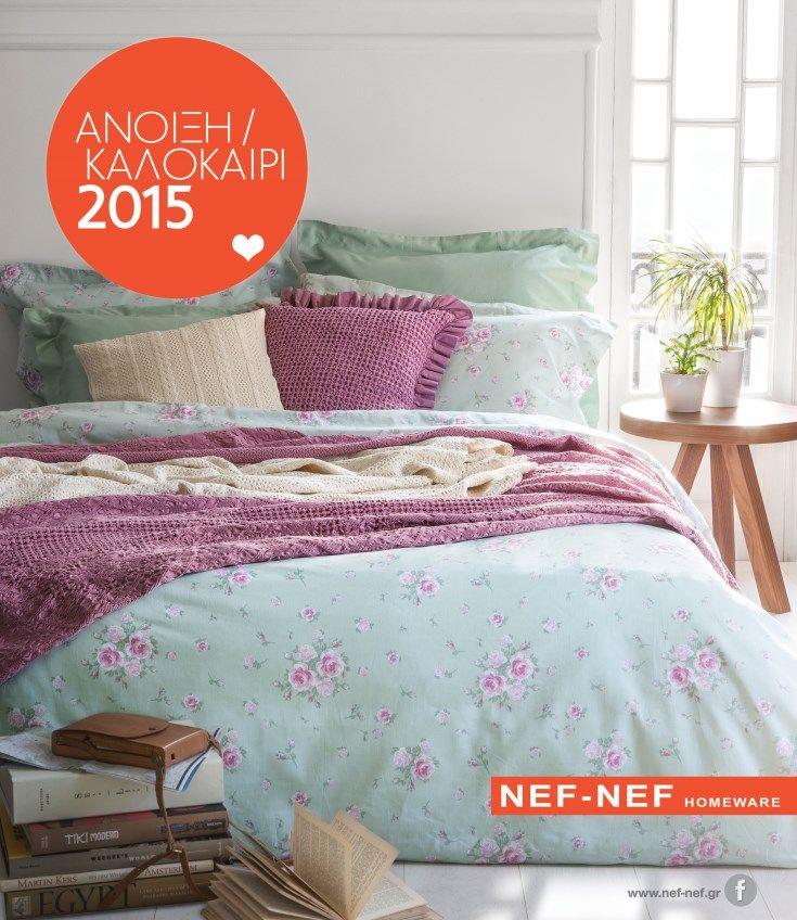 Spring-Summer 2015 Collection - Design: Amor