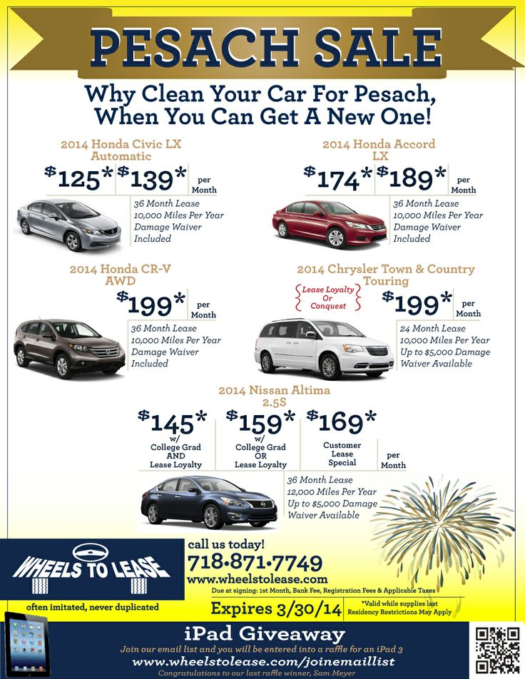 memorial day car lease specials