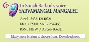 Roopkumar Rathod's Event On 19th April, 2014 at Nehru Centre, Worli
