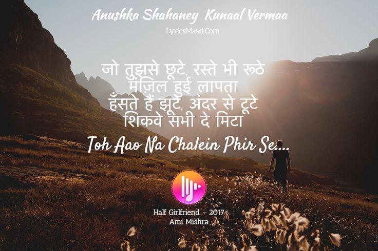 #LostWithoutYou   #amimishra #anushkashahaney #kunaalvermaa  #arjunkapoor #shraddhakapoor #mohitsuri #lostwithoutyou https://www.lyricsmasti.com/song/9044/lyrics-of-Lost-Without-You.html?utm_content=buffer8b02c&utm_medium=social&utm_source=pinterest.com&utm_campaign=buffer