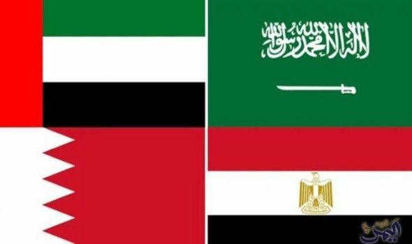 بيان الدول الأربع يؤكد أن الأزمة السياسية مع قطر صغيرة ويجب أن تحل في إطار الجهود الكويتية Egypt Bahrain Saudi Arabia