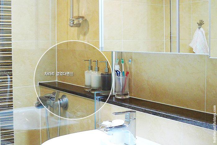 헬로뷰티플데이즈 :: 욕실 리모델링 공사시 주의할 점 몇가지!