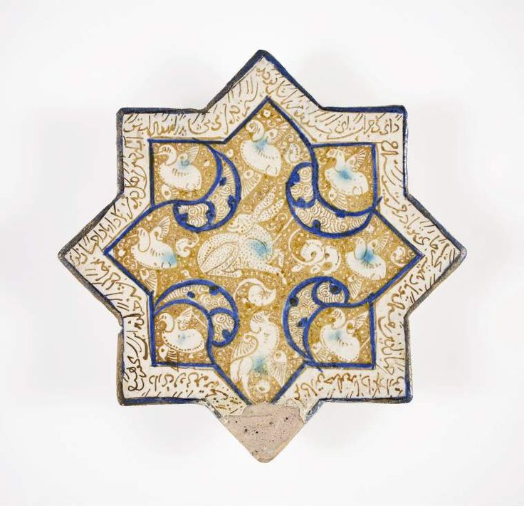 Maker: Unknown; pottery; probably Category: fritware (stonepaste) Name(s): tile Islamic pottery; category lustre ware; category Other Name: eight-pointed star tile Date: circa 1260 — circa 1299 School/Style: Il-Khanid Period: later 13th century
