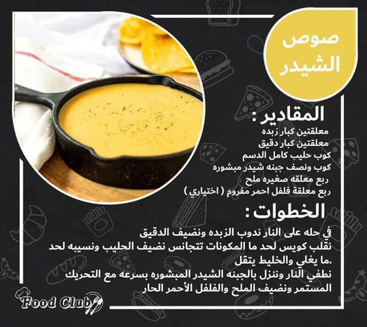 Pin By Alkhazimi On Recipes فن الطبخ In 2021 Food Coffee Drink Recipes Food Receipes