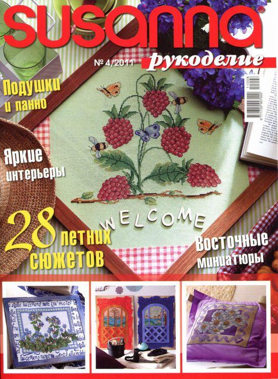 Gallery.ru / Фото #1 - 522 - Yra3raza