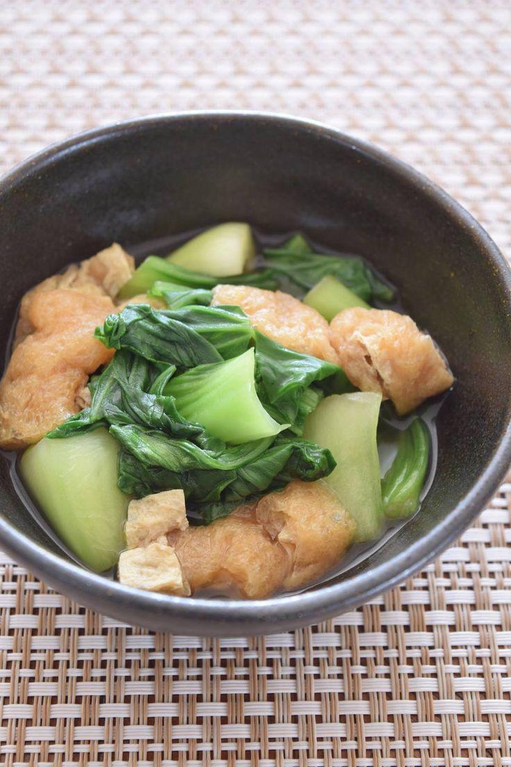 青梗菜と油あげの煮浸し by 豊田 亜紀子 | レシピサイト「Nadia | ナディア」プロの料理を無料で検索