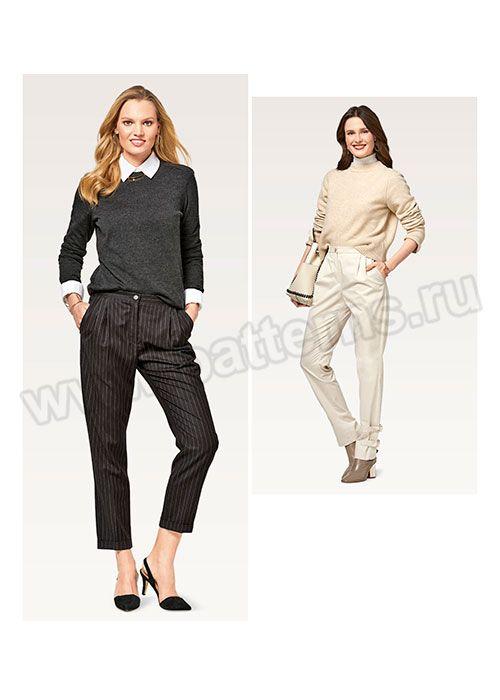 Узкие брюки доставка