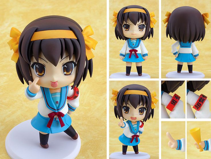 Haruhi Suzumiya Nendoroid [009] - NendoDB.com