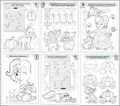 Раскраски с заданиями для малышей - Раскраски из ...