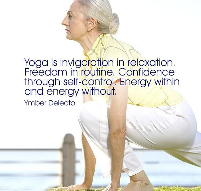yoga poses and quotes - photo #4