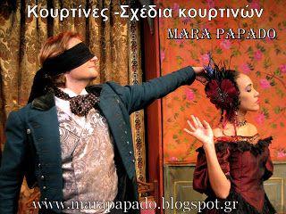 Προτιμείστε μας με… κλειστά μάτια. Αν δεν παρουσιάσουμε με κάθε λεπτομέρεια το σχέδιο που σας υποσχεθήκαμε, δεν πληρώνετε την εργασία μας. Σας το κάνουμε δώρο. Γνωρίζετε κάποιον άλλον, που είναι τόσο σίγουρος για το αποτέλεσμα και σας κάνει τέτοια προσφορά; Θα μας βρείτε: www.marapapado.blogspot.gr