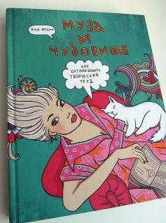 Мой Маленький мир: Книги