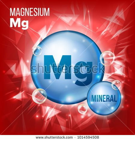 Mg Magnesium. Mineral Blue Pill Icon. Vitamin Capsule Pill Icon. Substance For Beauty, Cosmetic, Heath Promo Ads Design. Mineral Complex With Chemical Formula. Illustration