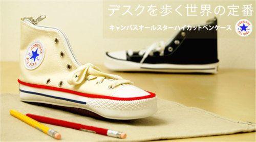 School Rules! 10 Weird & Bizarre Japanese School & Stationery Supplies