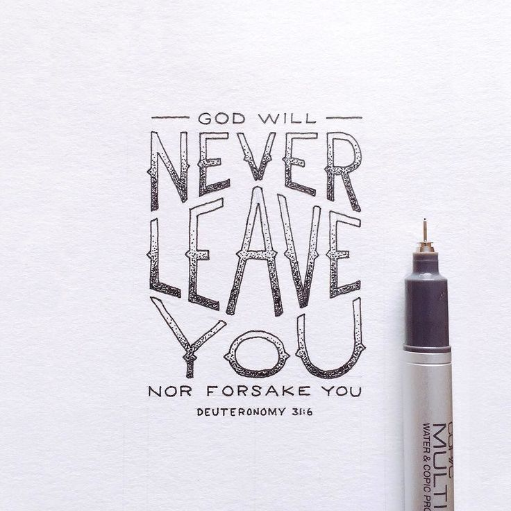 """""""God will never leave nor forsake you."""" Deuteronomy 31:6 . Who shall separate us from the love of Christ? Shall trouble or hardship or persecution or famine or nakedness or danger or sword? ... For I am convinced that neither death nor life neither angels nor demons neither the present nor the future nor any powers neither height nor depth nor anything else in all creation will be able to separate us from the love of God that is in Christ Jesus our Lord. Romans 8:3538-39 . Keep your lives…"""