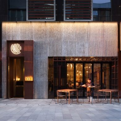 Noodle Rack: Project: Noodle Rack Architects: Lukstudio Project Location: Changsha, Hunan, China Project Date: 2015This East meets West funky restaurant meets the sweet spot between fast food and upscale dining. The result is a hip restaurant where the architect cleverly uses design elements to mimic noodles inside with reflective metal wires to create drama while showing restraint to not seem too literal. Outside, a patron is greeted by pre-cast concrete panels that mimic bamboo for soft…