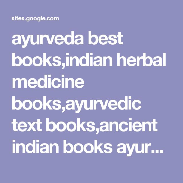 ayurveda best books,indian herbal medicine books,ayurvedic text books,ancient indian books ayurveda,ancient books on ayurveda,ayurveda guide,books on ayurveda in hindi,ayurvedic book hindi book of ayurveda,ayurvedic treatment book,books ayurveda,the book of ayurveda,ancient ayurvedic books,ayurvedic diet book - Gupt Rog ka Upchar in Hindi (गुप्त रोग का उपचार हिंदी में )