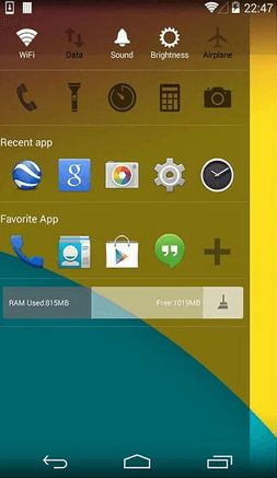 How to use KK Launcher Android App to Enhance Look, Tools for common, drawer, dock, desktop, sidebar, grids, themes is described here.