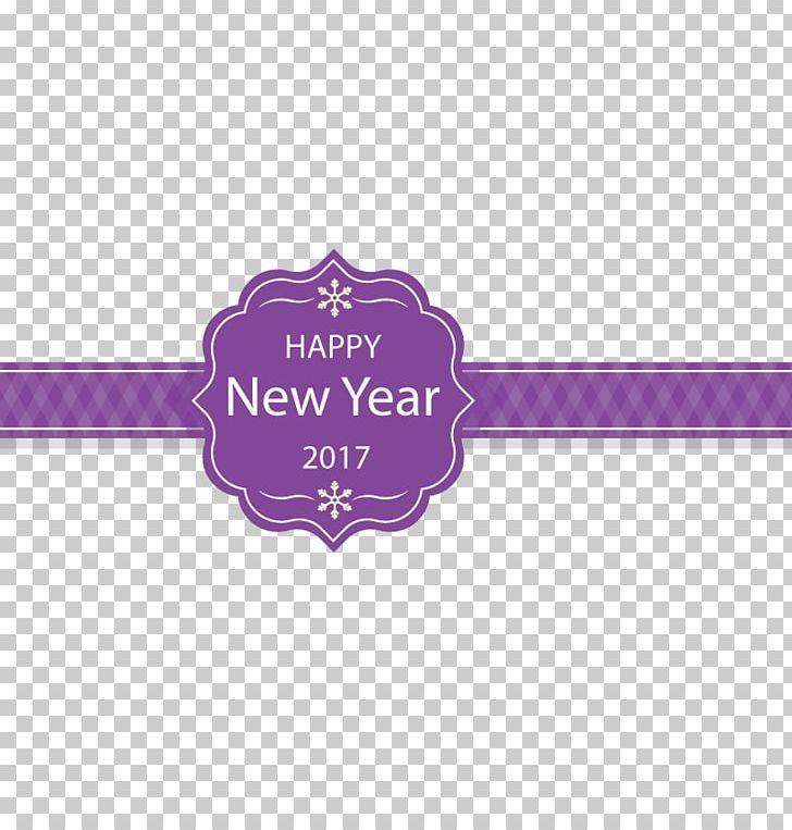 Purple Bokeh Lights Ribbon Banner Design Element Free Image By Rawpixel Com Sasi Ribbon Banner Banner Design Bokeh Lights