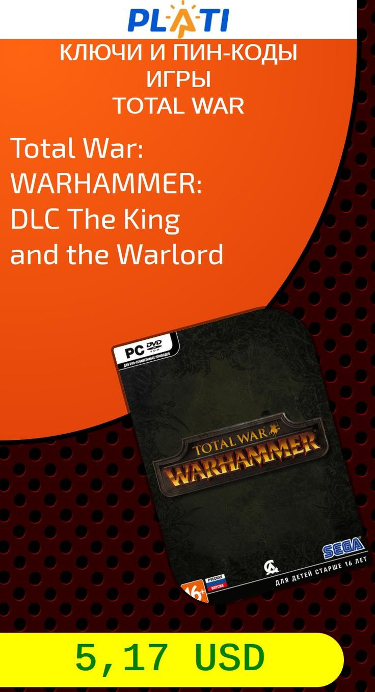 Total War: WARHAMMER: DLC The King and the Warlord Ключи и пин-коды Игры Total War