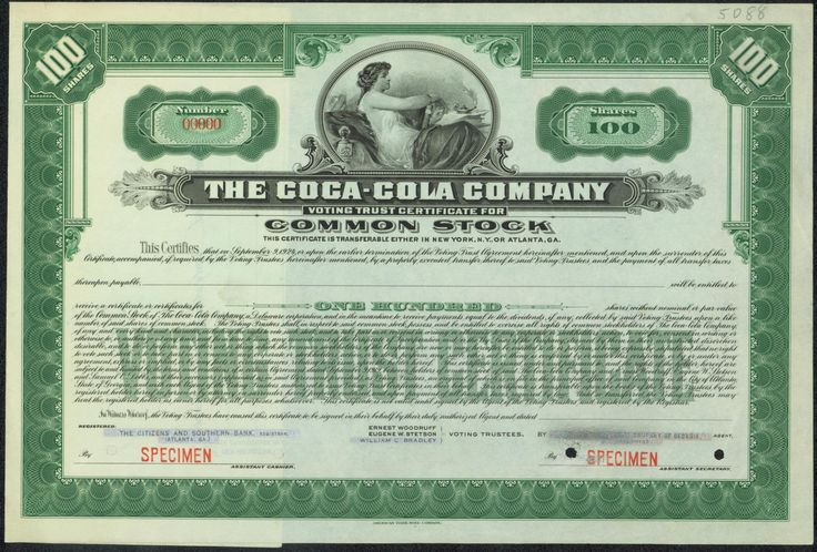 external environment analysis of coca cola